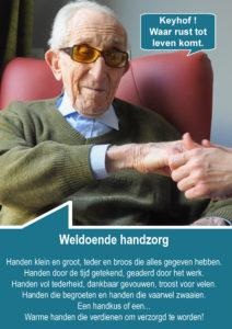 handzorg - WMTY